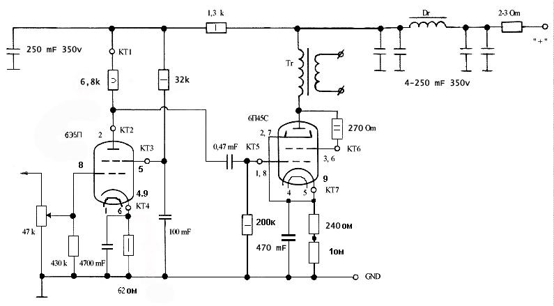 Страница 5 из 8 - Лампа 6П45С